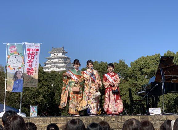 2020.11.29 姫音祭にむくまんもんも共演いたしました♪